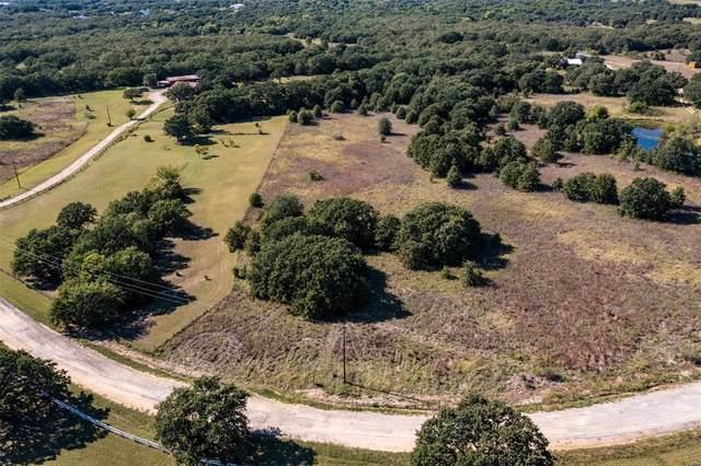 119 W Huron Circle, Nocona, TX 76255 (MLS #14685065) :: Robbins Real Estate Group