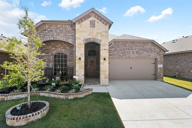 1036 Gillespie Drive, Fort Worth, TX 76247 (MLS #14687762) :: Epic Direct Realty