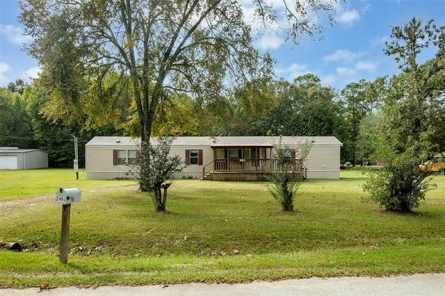 2462 Oak Trail Shores Drive, Chandler, TX 75758 (MLS #14689543) :: DFW Select Realty