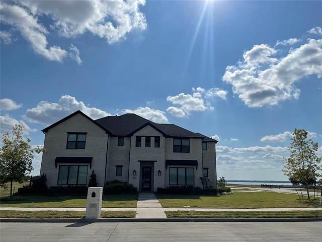 1783 Canal Street, Heath, TX 75032 (MLS #14689883) :: The Good Home Team