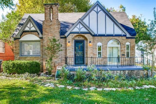 1615 Homewood Place, Dallas, TX 75224 (MLS #14689966) :: HergGroup Dallas-Fort Worth
