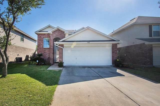 9940 Chilmark Way, Dallas, TX 75227 (MLS #14689977) :: Front Real Estate Co.