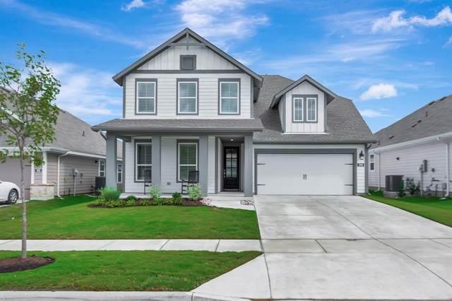 709 Arden Lane, Northlake, TX 76247 (MLS #14690153) :: Trinity Premier Properties