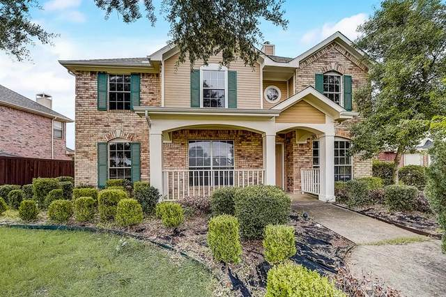 1222 Royal Palm Lane, Carrollton, TX 75007 (MLS #14690851) :: The Good Home Team