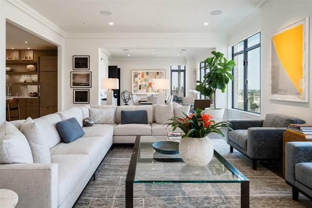 2525 N Pearl Street #1401, Dallas, TX 75201 (MLS #14690927) :: Premier Properties Group