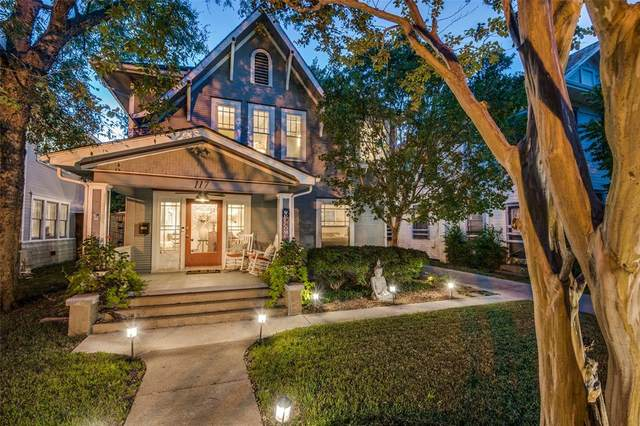 117 S Montclair Avenue, Dallas, TX 75208 (MLS #14691584) :: HergGroup Dallas-Fort Worth