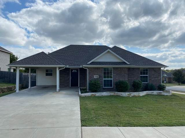 1501 Bobolink Drive, Ennis, TX 75119 (MLS #14691740) :: The Good Home Team