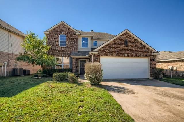 4532 Fir Drive, Fort Worth, TX 76244 (MLS #14693043) :: 1st Choice Realty