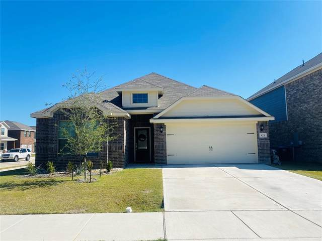 421 Lowery Oaks Trail, Fort Worth, TX 76120 (MLS #14693250) :: Real Estate By Design