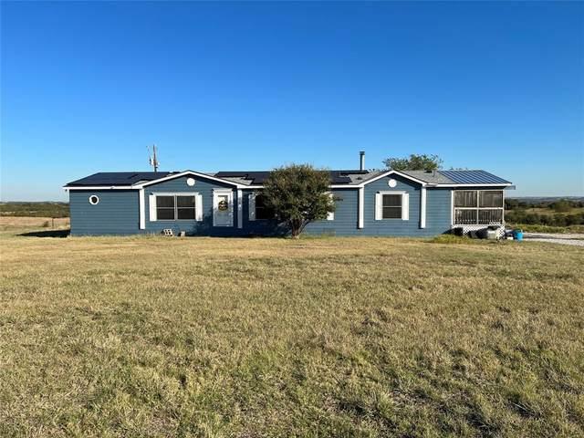 288 Quail Chase Drive, Decatur, TX 76234 (MLS #14693493) :: ACR- ANN CARR REALTORS®