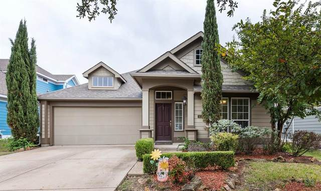 9028 Manana Street, Fort Worth, TX 76244 (MLS #14694224) :: Jones-Papadopoulos & Co
