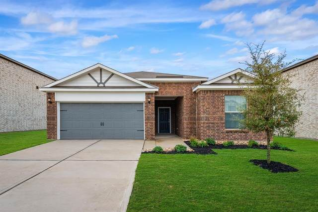 635 Arlington Park Drive, Seagoville, TX 75159 (MLS #14695548) :: The Star Team   Rogers Healy and Associates