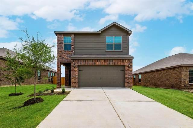 517 Micah Lane, Ferris, TX 75125 (MLS #14696102) :: Epic Direct Realty