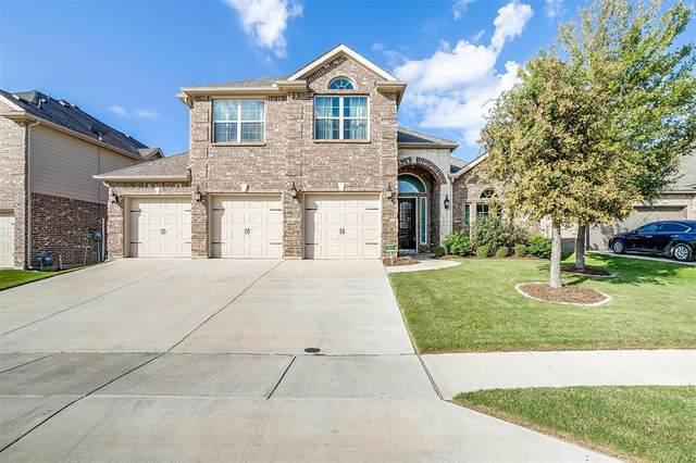 6133 Falls Lake Road, Fort Worth, TX 76179 (MLS #14696202) :: 1st Choice Realty