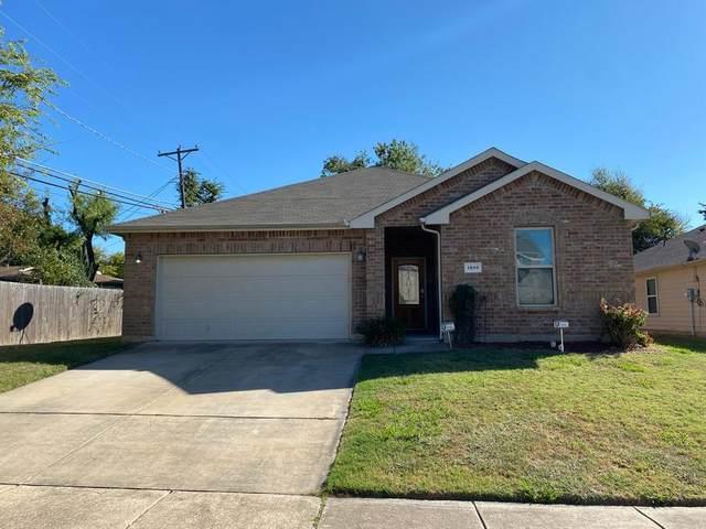 1809 Sheffield Place, Fort Worth, TX 76112 (MLS #14697532) :: ACR- ANN CARR REALTORS®