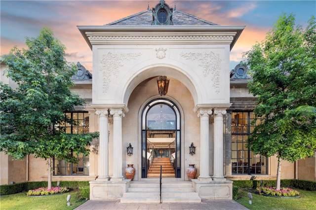 5943 Walnut Hill Lane, Dallas, TX 75230 (MLS #14111904) :: Robbins Real Estate Group