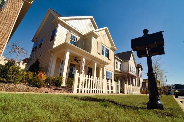 2208 Tremont Boulevard, Mckinney, TX 75071 (MLS #14112839) :: The Real Estate Station