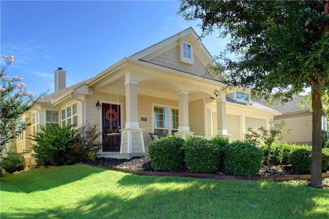 5005 Cassidy Lane, Fort Worth, TX 76244 (MLS #14134669) :: RE/MAX Town & Country
