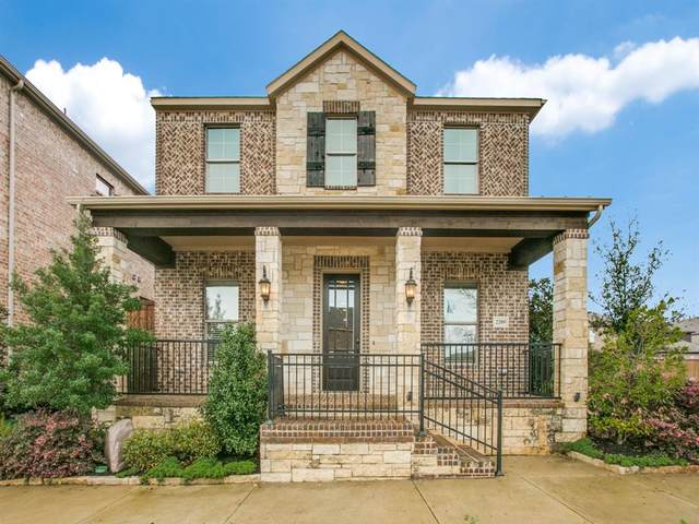 2209 6th Avenue, Flower Mound, TX 75028 (MLS #14160116) :: Real Estate By Design