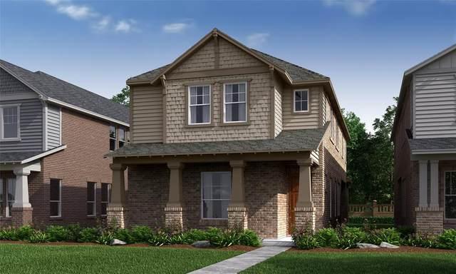 868 Deer Run Road, Flower Mound, TX 75028 (MLS #14176938) :: Potts Realty Group