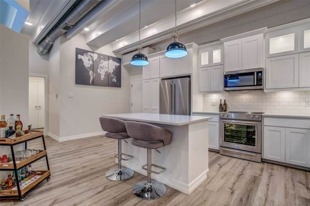 6211 W Northwest Highway G204, Dallas, TX 75225 (MLS #14196488) :: Robbins Real Estate Group