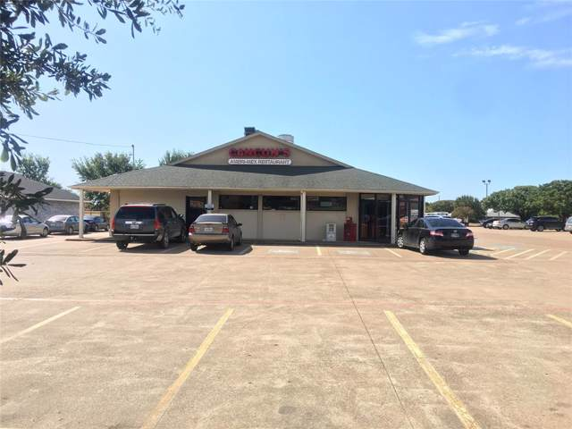 273 E Ovilla Road, Red Oak, TX 75154 (MLS #14208760) :: All Cities USA Realty