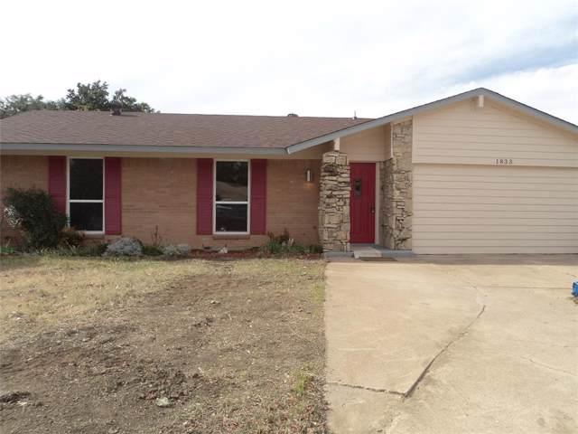 1833 Briarcrest Cove, Carrollton, TX 75006 (MLS #14224626) :: Lynn Wilson with Keller Williams DFW/Southlake