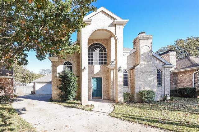 500 Park Place Court, Irving, TX 75061 (MLS #14225541) :: RE/MAX Town & Country