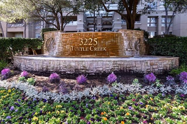 3225 Turtle Creek Boulevard #1703, Dallas, TX 75219 (MLS #14233745) :: All Cities Realty