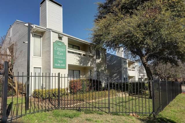 7431 Holly Hill Drive #125, Dallas, TX 75231 (MLS #14257843) :: Baldree Home Team