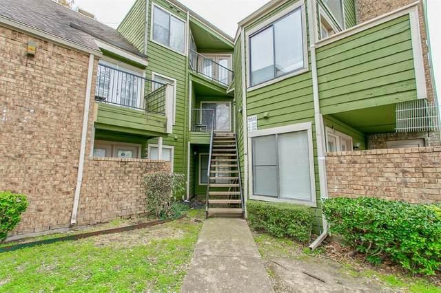 9815 Walnut Street #206, Dallas, TX 75243 (MLS #14279085) :: The Mitchell Group
