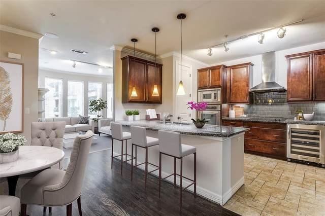 8616 Turtle Creek Boulevard #412, Dallas, TX 75225 (MLS #14285986) :: Results Property Group