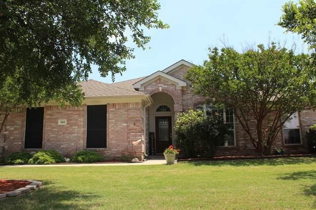 104 Inglewood Drive, Aledo, TX 76008 (MLS #14288587) :: Potts Realty Group