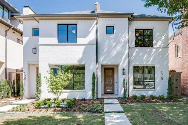 4322 Emerson Avenue, University Park, TX 75205 (MLS #14318698) :: The Mitchell Group