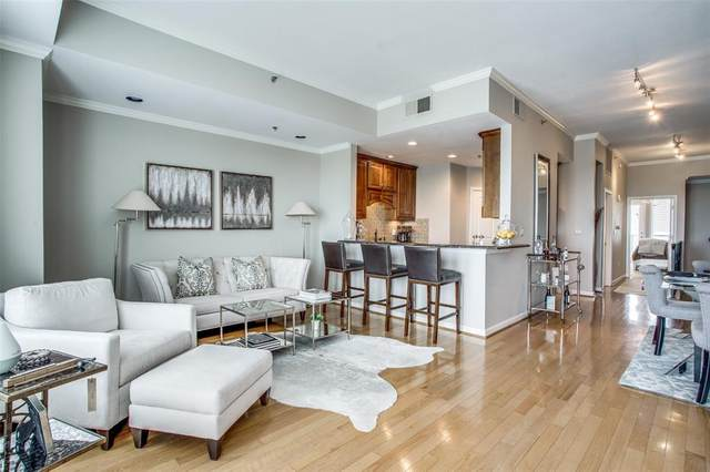 4611 Travis Street 1401A, Dallas, TX 75205 (MLS #14336067) :: Frankie Arthur Real Estate