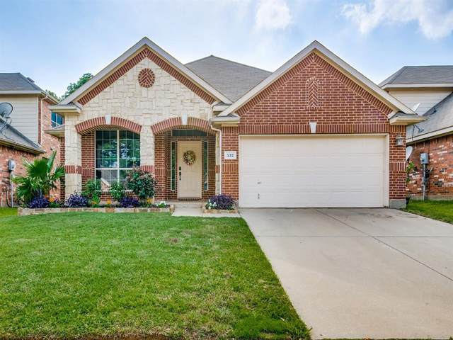 532 Lowery Oaks Trail, Fort Worth, TX 76120 (MLS #14348677) :: The Chad Smith Team