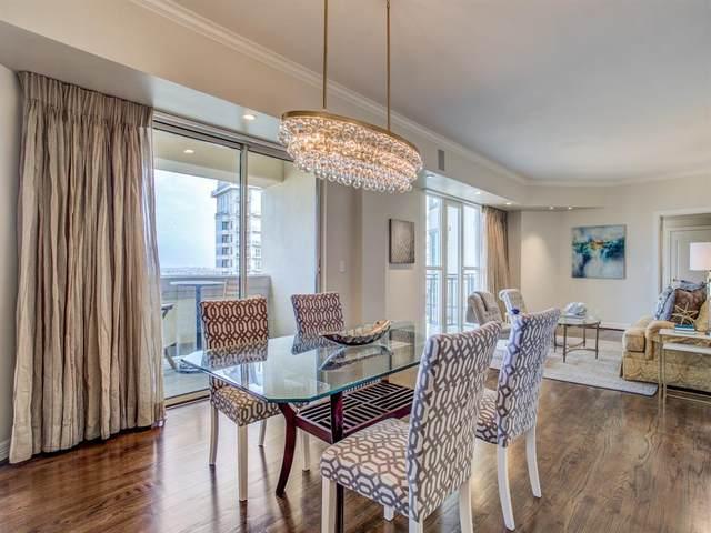 3401 Lee Parkway #1406, Dallas, TX 75219 (MLS #14350825) :: Frankie Arthur Real Estate