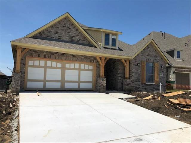 3708 Birch Wood Court, Northlake, TX 76226 (MLS #14358046) :: RE/MAX Landmark