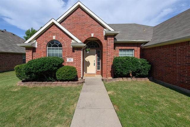 107 Forestview Road, Hickory Creek, TX 75065 (MLS #14368772) :: Baldree Home Team