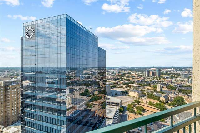 500 Throckmorton Street #2510, Fort Worth, TX 76102 (MLS #14425945) :: EXIT Realty Elite