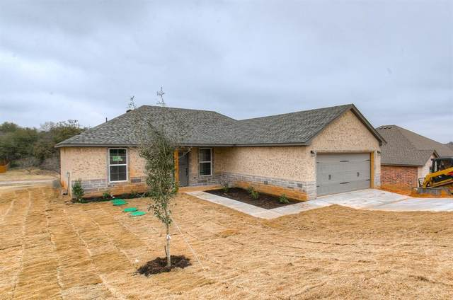 2118 Christine Drive, Granbury, TX 76048 (MLS #14474944) :: Frankie Arthur Real Estate