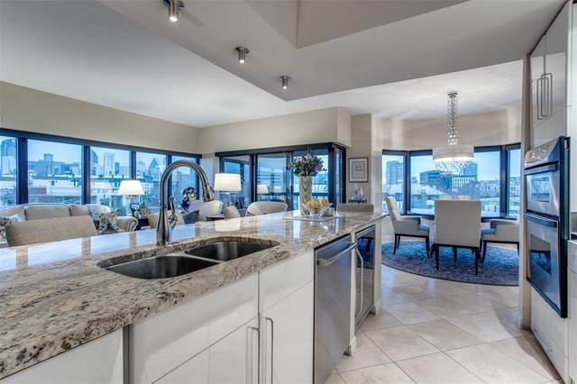 3030 Mckinney Avenue #506, Dallas, TX 75204 (MLS #14516744) :: Premier Properties Group of Keller Williams Realty