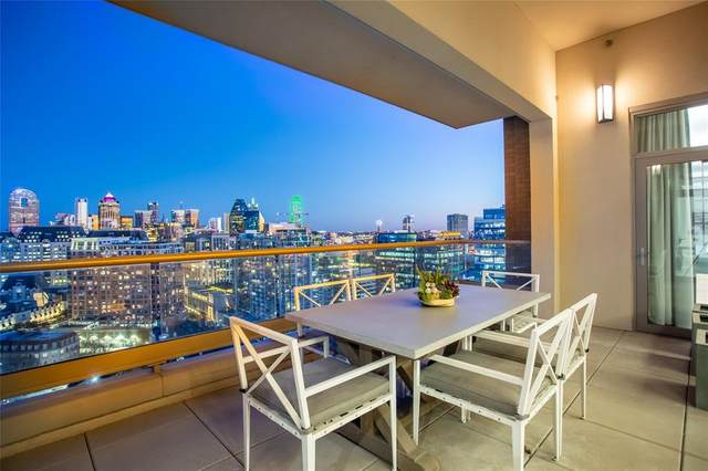 2300 Wolf Street Ph20ab, Dallas, TX 75201 (MLS #14528881) :: Trinity Premier Properties
