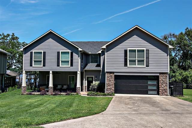 122 Guadalupe Drive, Gun Barrel City, TX 75156 (MLS #14532460) :: VIVO Realty