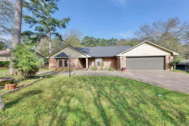 1208 Hilltop Run, Hideaway, TX 75771 (MLS #14538674) :: Hargrove Realty Group