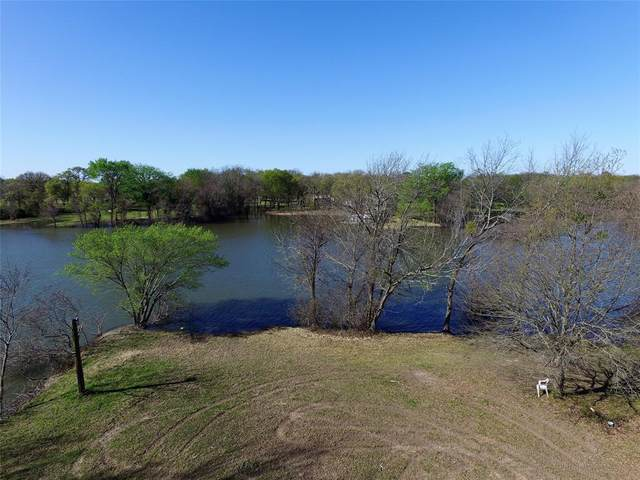 300 Vanceville Drive, West Tawakoni, TX 75474 (MLS #14539451) :: DFW Select Realty