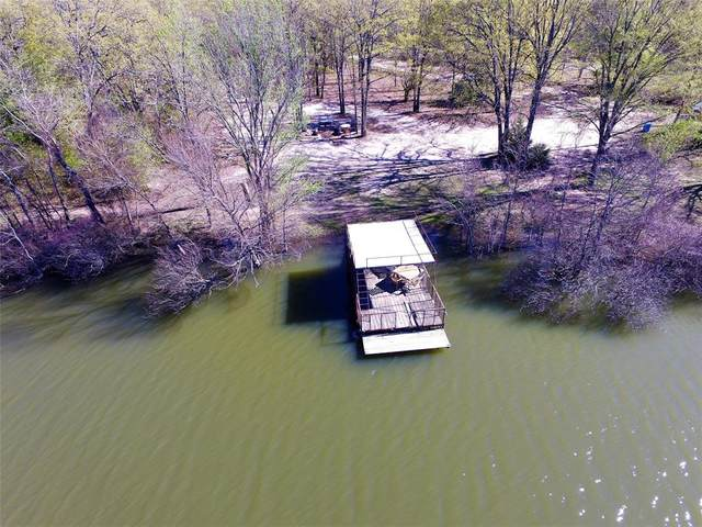 305 Vanceville Drive, West Tawakoni, TX 75474 (MLS #14540775) :: DFW Select Realty