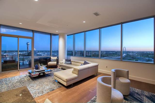 2200 Victory Avenue #1805, Dallas, TX 75219 (MLS #14547757) :: Trinity Premier Properties