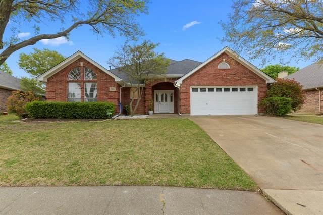 224 Redwood Court, Keller, TX 76248 (MLS #14553248) :: The Mauelshagen Group