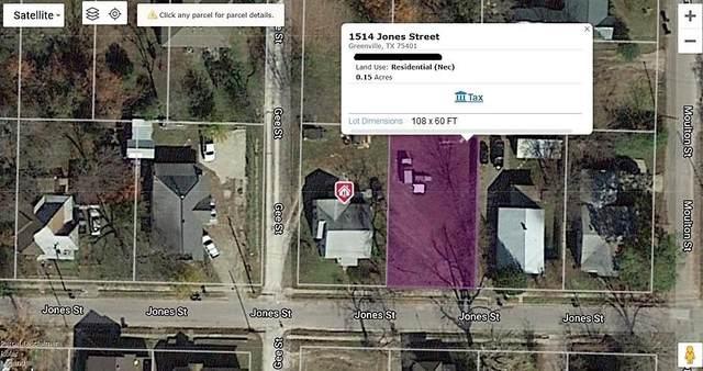 1514 Jones Street, Greenville, TX 75401 (MLS #14570395) :: All Cities USA Realty